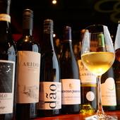 豊富に取り揃えられたシェフこだわりのワインの数々