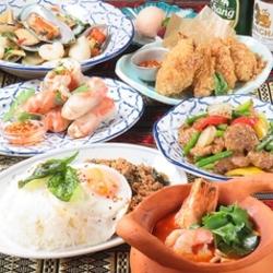 タイ料理を食べタイのならこのコースがオススメ!クーポンご利用で4500→4000に!