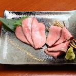 国産和牛の『「てつ」さんオススメ 肉刺し』は低温調理でおいしさを凝縮