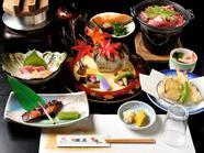 お祝い事や法事などのご会食に。旬食材で織りなす『会席料理』