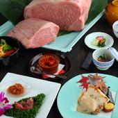 好みの銘柄牛を好きなボリュームで味わえる、肉好きにはたまらない『鉄板焼コース』