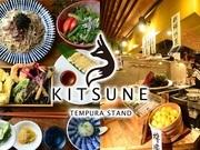 天ぷら酒場 KITSUNE 栄店(キツネ 栄店)