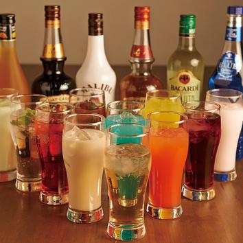 ●飲み放題120分