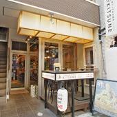 天ぷらを目の前で揚げるライブ感を楽しむ