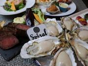 Oysters&Meat Spiral Yotsuya