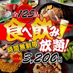 【名古屋駅2分 個室 居酒屋】コスパ最強! おつまみや鮮魚、サラダ、揚げ物など人気MENUが食べ放題!