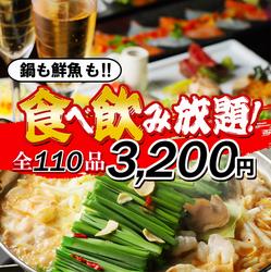 《スタンダード食べ放題》焼肉、お寿司、肉寿司、おつまみ、チーズ料理、天ぷらなど100種