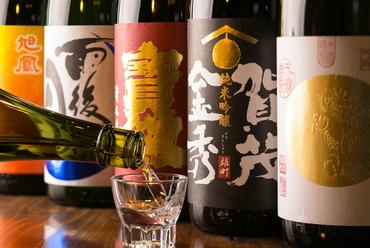 飲み比べて楽しめる、100種類以上の『日本酒』