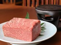 """仕入れ次第で変わる""""その日一番の肉""""を味わう『本日のステーキ』"""