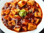 マイルドな辛さから激辛まで、辛さを4段階で選べる四川風麻婆豆腐。豊かな豆腐の風味と辛さのバランスが絶妙です。