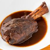 本能に響く味。肉を食べる喜びが詰まる『ラムシャンク ブレゼ』