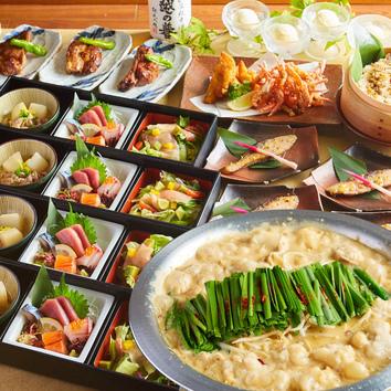 10/17~<肉盛り3種>飲み放題付き3980円コース