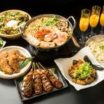 最大3時間の飲み放題もセットになった宴会にぴったりのコース。季節の料理のコースや、イラスト付きデザートプレートでサプライズ演出ができる誕生日に特化したコースまでさまざま。シーンに合わせて利用できます。