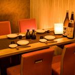 ゆったりとした空間にピッタリな当店自慢のお料理、銘酒を存分にお召し上がりください!2名様~ご利用可能な個室を多数ご用意。女子会や接待、宴会等幅広いシーンでご利用頂けます♪