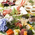毎朝漁港から送られる「鮮魚」、契約農家から直接届けられる「野菜」を用意。単品はもちろん、旬の味覚盛りだくさんのコースは季節の宴会にもぴったりです。