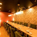宴会に最適!全席個室でご案内可能な為、ゆったり宴会をお愉しみ頂けます。 お得な宴会コースは2980円~。是非当店自慢のお料理をご堪能下さいませ。