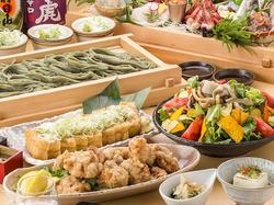 モダン和食を堪能できるコースとなります。更に期間限定クーポン利用で通常3980円→2980円に!