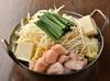 名物!野菜巻き&博多串焼きとかつぎやの牛モツ鍋~選べる出汁~が楽しめるお得なコース。