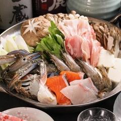 厳選した20種類の日本酒が飲み放題! 季節の8寸と〆の腹ごしらえ付!! ※日本酒と八寸は日替りになります