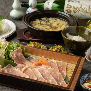 《秋香る!旬魚コース》◆2時間飲放題付全7品⇒4000円◆