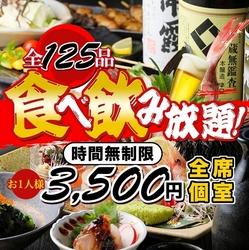 【天神駅 居酒屋】コスパ最強!!人気の焼き鳥、おつまみ、鮮魚、サラダ、揚げ物など人気MENUが食べ放題!