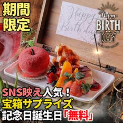室内でビアガーデン♪無煙グリルで楽しむBBQ!3種の肉や野菜でがっつり焼肉♪おつまみ付きコースです!