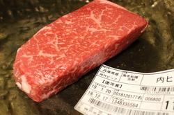 神戸牛の旨い鍋!!心も体もあったまります。