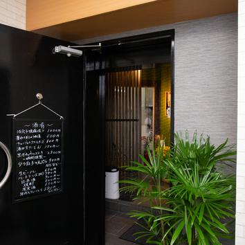 【2H飲付】お造り×地鶏×厳選食材『宴~Utage~コース』4千円