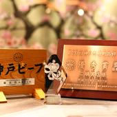 鉄板焼きステーキに焼しゃぶ。A5等級神戸牛を心行くまで満喫