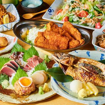 波の華の大皿コース【宴会,飲み会,下見,接待,歓送迎会