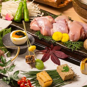 ●『扇子プラン』匠の大山どり料理や旬魚のお造りなど8品