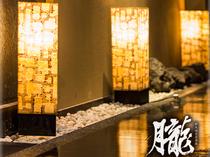 浜松町 居酒屋 個室 鮮魚 日本酒
