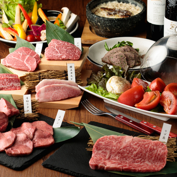 ◇厳選A5ランクのお肉をお気軽に!スタンダードコース 5000円