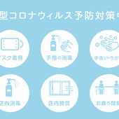 【全11種ピッツア食べ放題】シカゴピザ付♪コスパ抜群⇒999円!