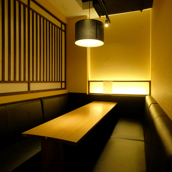 <2時間飲み放題>揚げたて天ぷら7種♪たね七宴会コース 3980円
