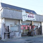 飲食店街とは離れたところにある、隠れ家的な名店