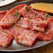 肉質が柔らかく、味の濃い黒毛和牛カルビ