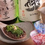 月ごとにおすすめの日本酒や焼酎を紹介しています。毎月通ってさまざまな銘柄を楽しむのも一興です。