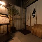 西鉄「薬院駅」、地下鉄七隈線「渡辺通駅」から徒歩約4分。鮨の【花絵巻】さん横の細い通路奥にあります。