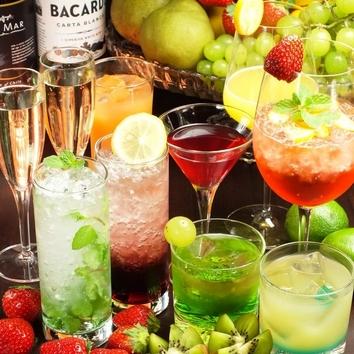 ●オリジナルカクテル含む全250種! 単品飲み放題