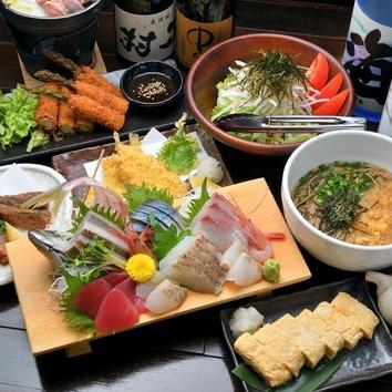 【2時間飲み放題付】(全8品) 当店人気! お料理コース 5000円