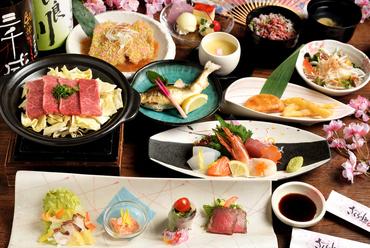 岐阜県名物「飛騨牛」や旬の食材が織りなす創作料理を味わう『桜雅コース』