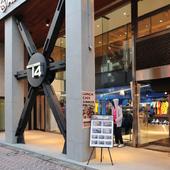 複合型スペース「T4 TOKYO」地上1階にある、卓球×レストラン