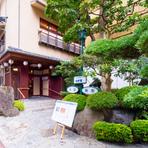 赤坂駅近くにある、風格漂う和の佇まい