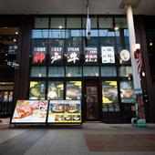 中洲川端駅から徒歩2分ほど。中洲川端商店街内にある店