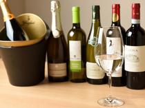 和食によく合うワインも厳選