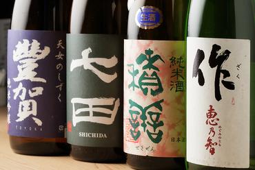 旬の食材にぴったりな純米酒を常時12種類ご用意