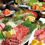 18品、26品、35品と、3種類を用意する『食べ放題コース』。旨み溢れる牛肉を、思う存分堪能してみてください。鍋の季節にはもつ鍋付きのコースもあり。さまざまなシーンで活躍しそうです。