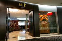 ホテル日航姫路の2F、異国情緒漂うエントランス
