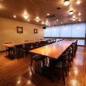 最大80名様までOKの広いお部屋やパーティールームも完備
